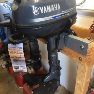 2011 Yamaha 6HP Short Shaft 4-Stroke Outboard Motor