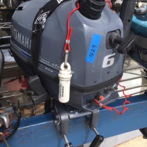 Yamaha 6HP 2014 4 Stroke Outboard
