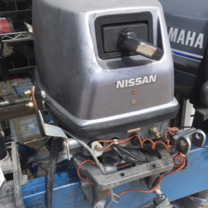Nissan 9.9HP 2 Stroke 1992 Outboard
